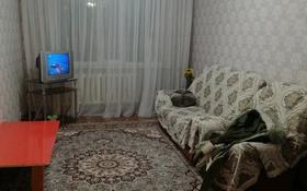 2-комнатная квартира, 43.7 м², 1/5 этаж, Анаркулова 14 за 7.5 млн 〒 в Жезказгане