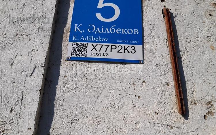 15-комнатный дом, 180 м², 30 сот., Адилбек 5 за ~ 16.2 млн 〒 в Коксаеке