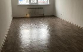 2-комнатная квартира, 62 м², 5/9 этаж помесячно, мкр Шугыла 341/5 за 80 000 〒 в Алматы, Наурызбайский р-н
