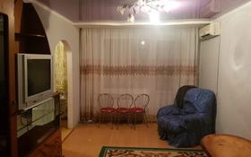 3-комнатная квартира, 63 м², 5/5 этаж, Мухита за 12.1 млн 〒 в Уральске
