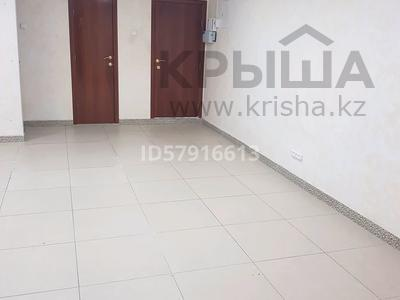Офис площадью 50 м², Комсомольский 56 — Димитрова за 15 млн 〒 в Темиртау — фото 2