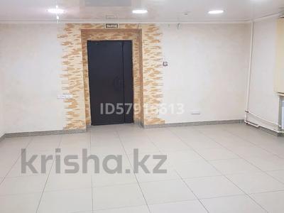 Офис площадью 50 м², Комсомольский 56 — Димитрова за 15 млн 〒 в Темиртау — фото 3