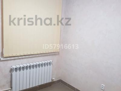 Офис площадью 50 м², Комсомольский 56 — Димитрова за 15 млн 〒 в Темиртау — фото 4