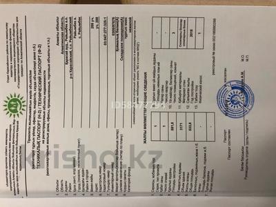 Склад продовольственный 0.08 га, С . Райымбека 288 за 99 млн 〒 в Абае — фото 6