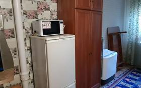 2-комнатная квартира, 28 м², 2/5 этаж, Старый город, Олег Кошевой 105 за 2.5 млн 〒 в Актобе, Старый город