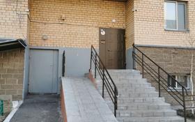 2-комнатная квартира, 42.5 м², 9/9 этаж, Жумабаева 16/2 за 17.2 млн 〒 в Нур-Султане (Астане), Алматы р-н