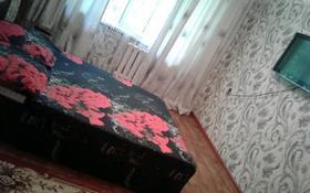 1-комнатная квартира, 33 м², 1/5 этаж посуточно, мкр Айнабулак-1 — Жумабаева уг банк за 6 000 〒 в Алматы, Жетысуский р-н