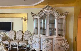 3-комнатная квартира, 130 м² помесячно, Кабанбай батыра 87 за 400 000 〒 в Алматы