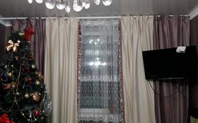 2-комнатная квартира, 44 м², 2/5 этаж, Жансая 39 за 12.5 млн 〒 в Таразе