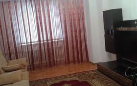 1-комнатная квартира, 48 м², 1/6 этаж, Скаткова 3 — Муратбаева за 8 млн 〒 в