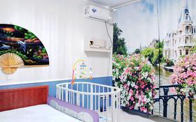 3-комнатная квартира, 111 м², 3/7 этаж, Атшабар 1 за 37 млн 〒 в Таразе