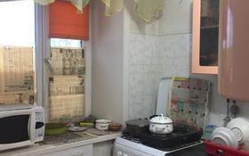 3-комнатная квартира, 55 м², 1/5 этаж, Павлова — Малайсары Батыра за 11 млн 〒 в Павлодаре