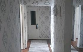 4-комнатная квартира, 92 м², 5/5 этаж, 4мкр за 24 млн 〒 в Талдыкоргане