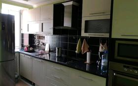 1-комнатная квартира, 44.7 м², 4/5 этаж, Лесная Поляна 15 за 12 млн 〒 в Косшы