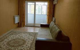 2-комнатная квартира, 62 м², 3/5 этаж посуточно, Байсейтова улица 102 — Токмаганбетова за 8 000 〒 в