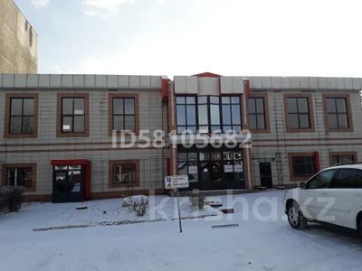 Здание, площадью 700 м², Наурызбая 25 — Мостовая за 150 млн 〒 в Каскелене