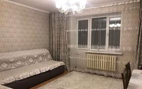2-комнатная квартира, 66 м², 7/9 этаж, Сабира Рахимова 22 за 22.8 млн 〒 в Нур-Султане (Астана), р-н Байконур