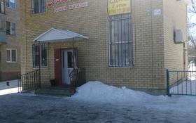 Магазин площадью 70 м², Старый город, Авиагородок 11д за 150 000 〒 в Актобе, Старый город