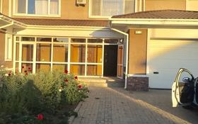 5-комнатный дом, 175 м², 5.25 сот., Инжир за 140 млн 〒 в Нур-Султане (Астана), Есиль р-н