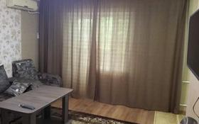 2-комнатная квартира, 36 м², 2/2 этаж по часам, Абая 192 — Петрова за 1 000 〒 в Таразе