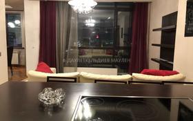 5-комнатная квартира, 205 м², 10/14 этаж помесячно, проспект Кабанбай батыра 2/2 — Космонавтов за 400 000 〒 в Нур-Султане (Астана), Есиль р-н