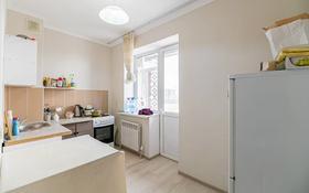 1-комнатная квартира, 35 м², 4/8 этаж, Ахмета Байтурсынова за 14.3 млн 〒 в Нур-Султане (Астане), Алматы р-н