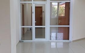 Офис площадью 70 м², Туран 9 за 300 000 〒 в Нур-Султане (Астана), Есиль р-н