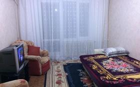 1-комнатная квартира, 35 м², 2/9 этаж посуточно, 5 микрорайон 16 за 5 000 〒 в Аксае