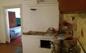 2-комнатный дом, 41 м², 11 сот., Ташкентская 21 за 5.3 млн 〒 в Усть-Каменогорске