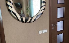 3-комнатная квартира, 160 м² помесячно, Аль-Фараби 97 за 400 000 〒 в Алматы