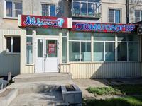 Помещение площадью 100 м², Казахстан 92 за 70 млн 〒 в Усть-Каменогорске