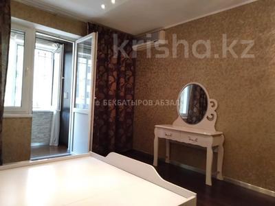 4-комнатная квартира, 165 м², 2/9 этаж, Аскарова Асанбая — проспект Аль-Фараби за 77 млн 〒 в Алматы, Наурызбайский р-н — фото 14