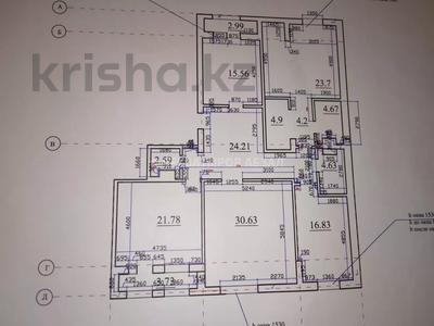4-комнатная квартира, 165 м², 2/9 этаж, Аскарова Асанбая — проспект Аль-Фараби за 77 млн 〒 в Алматы, Наурызбайский р-н — фото 16