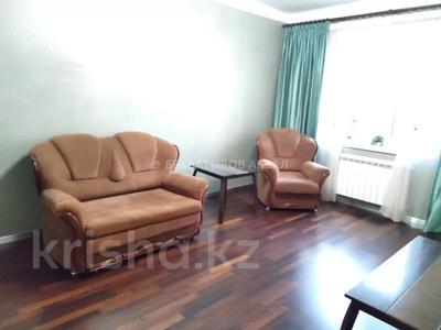 4-комнатная квартира, 165 м², 2/9 этаж, Аскарова Асанбая — проспект Аль-Фараби за 77 млн 〒 в Алматы, Наурызбайский р-н — фото 10