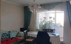4-комнатная квартира, 79.7 м², 3/5 этаж, Казыбек-би Гоголя 10 — Гоголя за 19 млн 〒 в Жезказгане