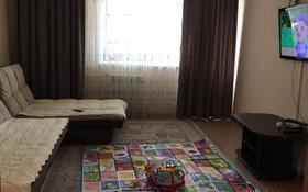 3-комнатная квартира, 66.8 м², 7/9 этаж, Семашко 11в за 16.5 млн 〒 в Петропавловске