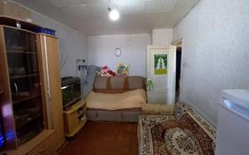 1-комнатная квартира, 32 м², 5/5 этаж, Казанская 10 за 7.1 млн 〒 в Усть-Каменогорске