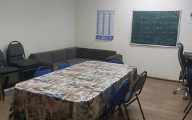 Офис площадью 52 м², Мкр Жастар 42Г — Алдабергенова за 15.9 млн 〒 в Талдыкоргане
