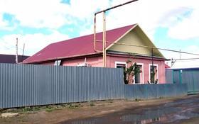 4-комнатный дом, 70 м², 6 сот., Чагано-Набережная за 22 млн 〒 в Уральске