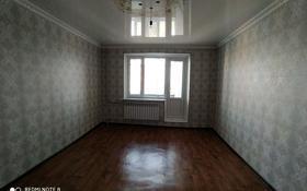 4-комнатная квартира, 95 м², 8/10 этаж, Толе би за 13.5 млн 〒 в Таразе