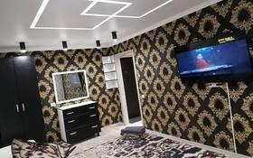 1-комнатная квартира, 32 м², 2/5 этаж по часам, проспект Нурсултана Назарбаева 27 за 2 000 〒 в Павлодаре