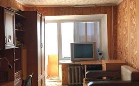 1-комнатная квартира, 31 м², 3/5 этаж, Карла Маркса 16 за 4 млн 〒 в Шахтинске