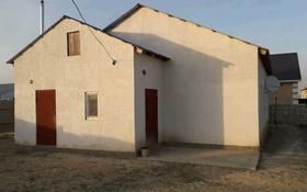 3-комнатный дом, 120 м², 8 сот., 71 улица 539 — 539 улица за 12 млн 〒 в Кульсары