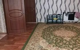 5-комнатный дом, 180 м², 7 сот., Джамбула 105 — Кулымбетова за 28 млн 〒 в Актобе, Старый город