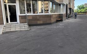Коммерческое помещение за 59 млн 〒 в Алматы, Алмалинский р-н