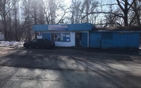 Магазин площадью 23 м², Досымбетова 1 А за 15 млн 〒 в Каргалы (п. Фабричный)