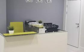 Офис площадью 45 м², Малая мира 5Б — проспект Аль-Фараби за 330 000 〒 в Алматы