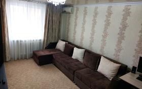 2-комнатная квартира, 50 м², 4/9 этаж, Карбышева 48 за 20 млн 〒 в Усть-Каменогорске