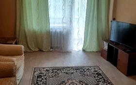 1-комнатная квартира, 33 м², 5/5 этаж посуточно, улица Амре Кашаубаева 6 — Астана за 5 000 〒 в Усть-Каменогорске