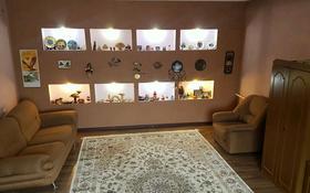 3-комнатный дом помесячно, 126 м², 6 сот., Татимова 19 за 199 369 〒 в Алматы, Бостандыкский р-н